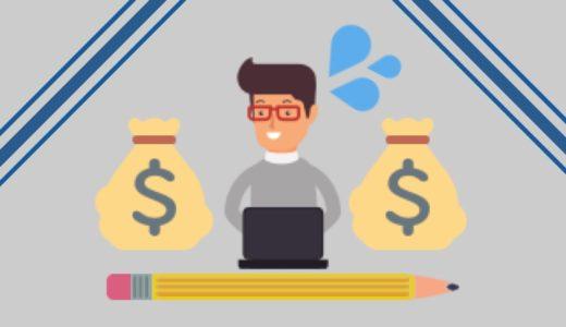 大学生がWebライターになる方法4選!未経験でバイト代以上稼ぐには