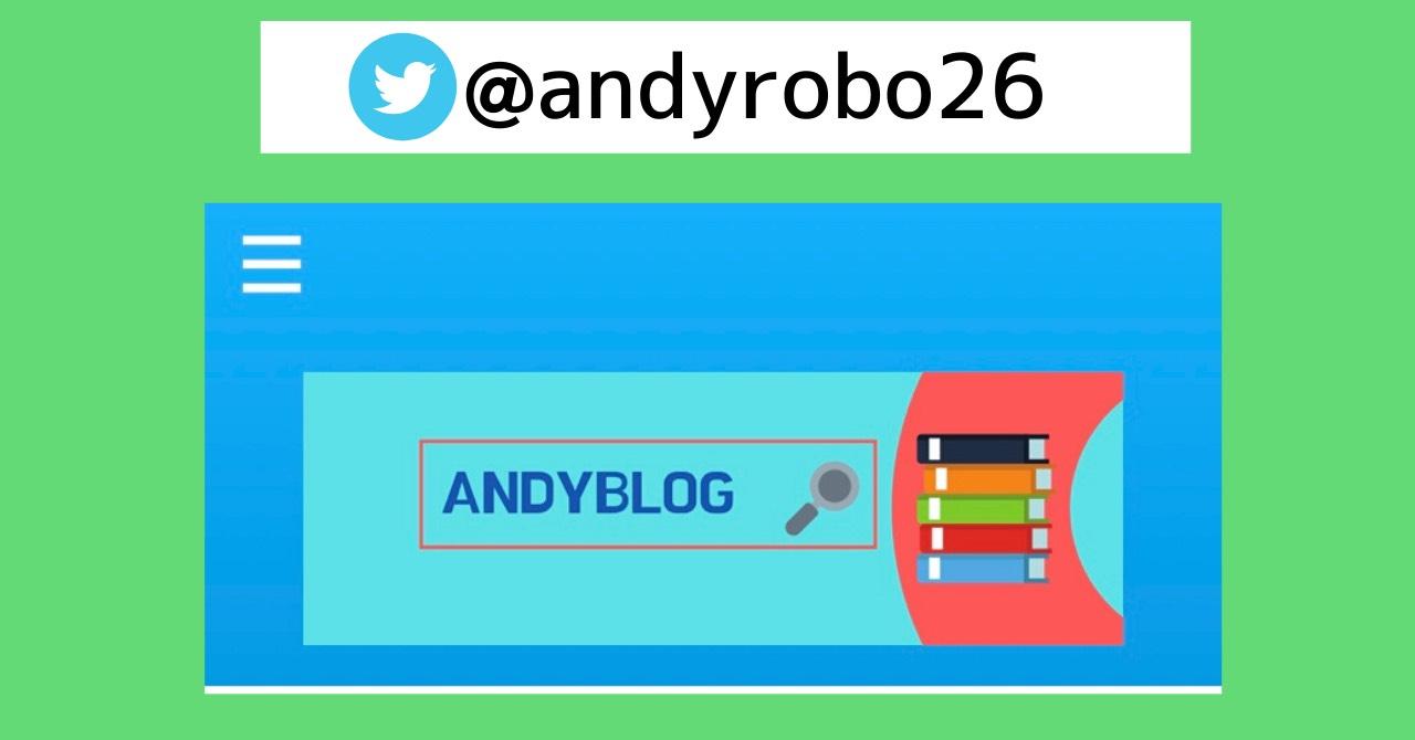 ANDYBLOGブログ