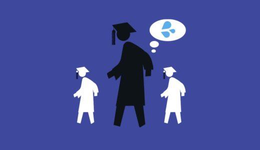 【検証済】大学生が虚しいと感じる要因と解決策3選!