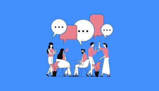 【2020】クラウドワークスの口コミ!月10万ユーザーが嘘か本当かガチ検証!