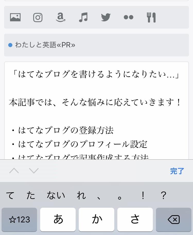 ➁編集画面の解説
