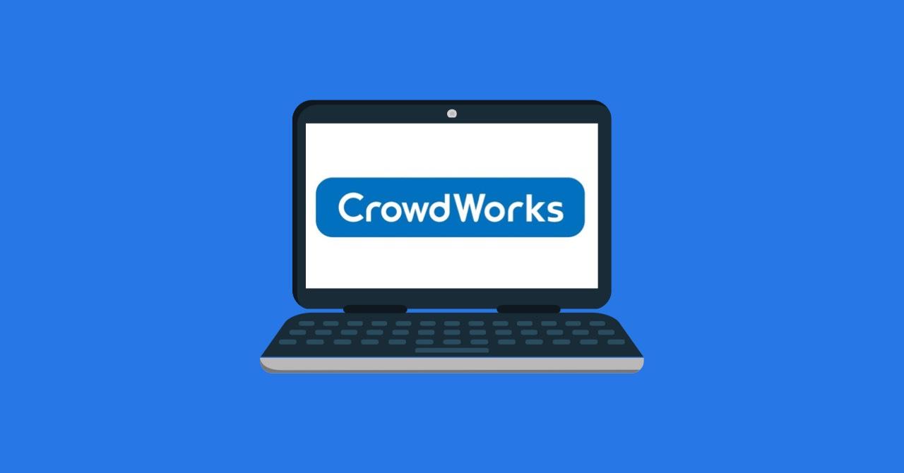 「クラウドワークスで仕事に応募するやり方」を図解する前に…