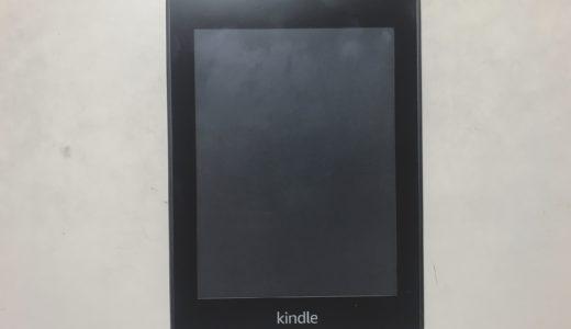 Kindle Paperwhite徹底レビュー!毎日3時間使う僕がデメリットも語る!