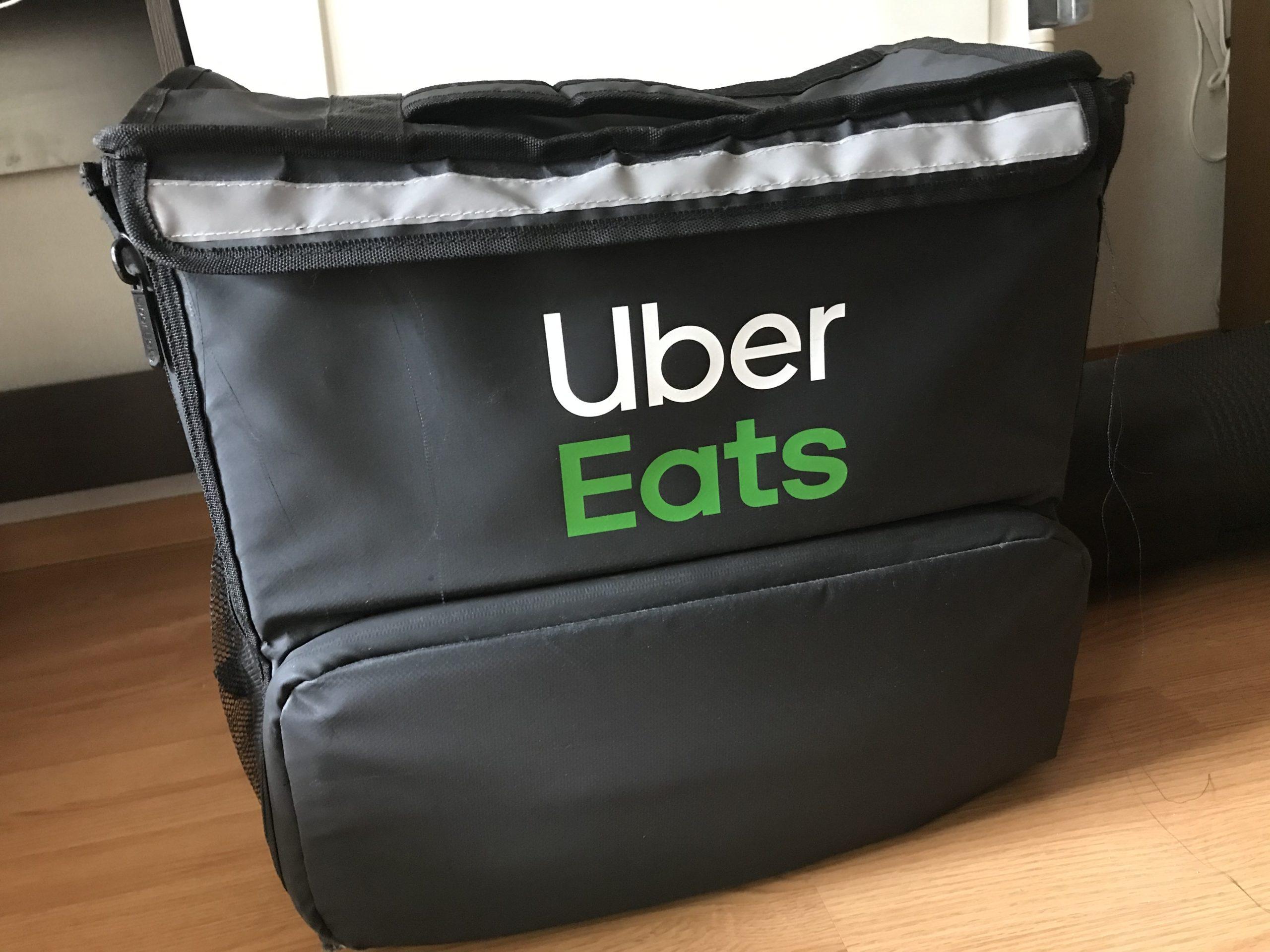 Mさんが実際に使っているバッグ