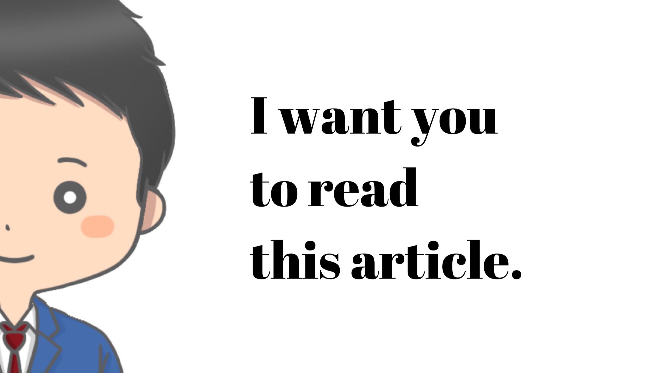 最初に読んで欲しい5記事とは